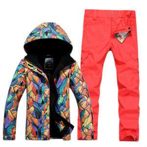 9178933b742 Ρούχα Σκι & Snowboard - Skroutz.gr