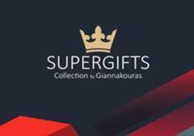 Supergifts