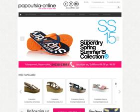 3d46a46c2dd Papoutsia-online - Πληροφορίες καταστήματος - Skroutz.gr