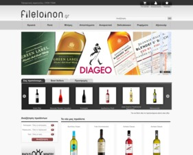 Fileloinon