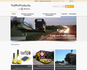 Trafficproducts