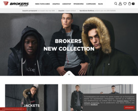 BrokersJeans