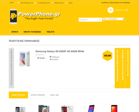 Powerphone