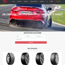 DN tyres