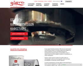 Gusto Products