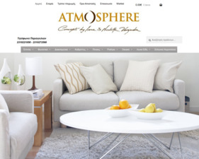 Atmosphere Home
