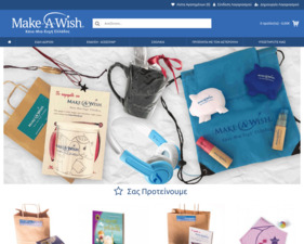 Make-A-Wish-Greece