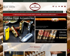 Miamis Cigars
