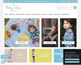 4ca4305eb3c Δες καταστήματα στην κατηγορία 'Παιδικά - Βρεφικά' του Skroutz.gr ...