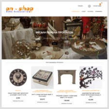 On-shop