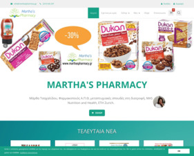 Martha's Pharmacy