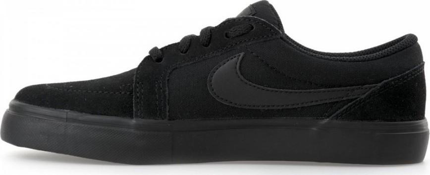 Nike Satire II GS 729810-003 - Skroutz.gr f2e7b4bac7da3