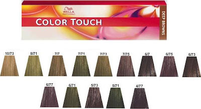 Wella Professionals Color Touch Deep Browns 8/71