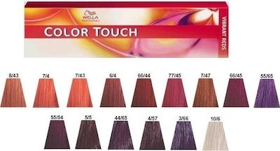Wella Professionals Color Touch Vibrant Reds 7/47
