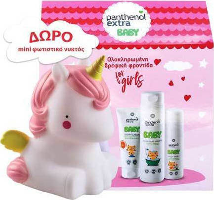 Medisei Panthenol Extra Baby Shower And Shampoo 300ml   Body Milk 100ml    Nappy Cream 100ml 972cc12e537