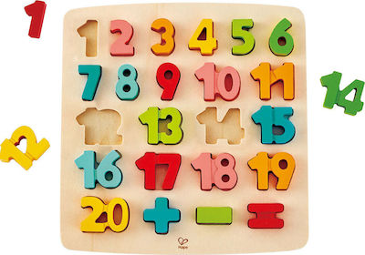 Chunky Number Math Puzzle 24pcs (Ε1550Α) Hape