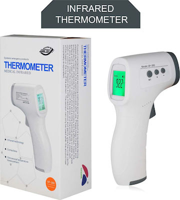 GP-300 Infrared Thermometer White Grey