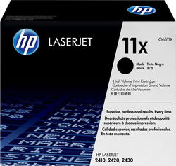 HP 11X Black High Yield Toner (Q6511X)