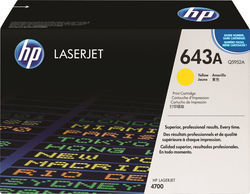 HP 643A Yellow Toner (Q5952A)