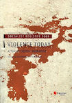 Socialist Register 2009: Violence Today: Actual...