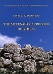 The Mycenaean Acropolis of Athens