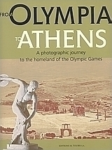 From Olympia to Athens