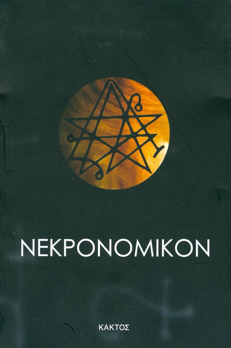 www.skroutz.gr