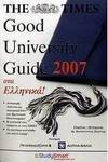 The Times Good University Guide 2007 στα ελληνικά