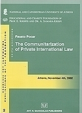 The Communitarization of Private International Law