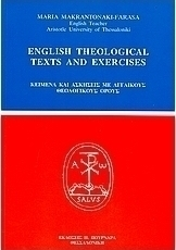 English theological texts and exercices