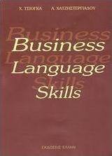Business Language Skills