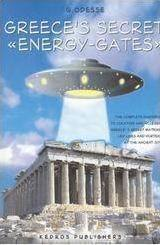 Large 20160721022040 greece s secret energy gates