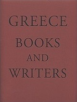 Large 20160721082424 greece books and writers