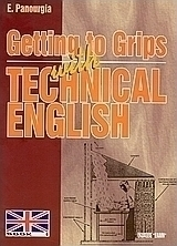 Getting to Grips with Technical English