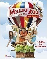 Mazoo and the Zoo: The Musical