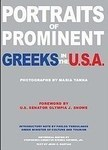 Portraits of Prominent Greeks in the U.S.A.