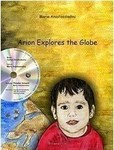 Arion Explores the Globe