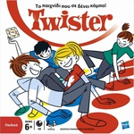 Hasbro Twister New