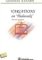 "Variations on ""Thalassaki"""