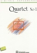 Quartet No 1