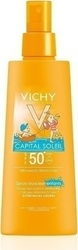 Vichy Capital Soleil Children's Face & Body Lotion Spray SPF50+ 200ml