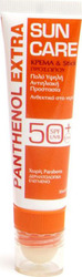 Medisei Panthenol Extra Sun Care Face Cream Stick SPF50 30ml