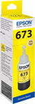 Epson 673 Yellow 70ml (C13T67344A)