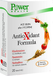 Power Health Antioxidant Formula 20 ταμπλέτες