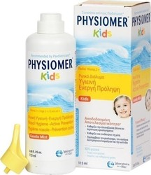 Physiomer Kids 115ml από 2 Ετών