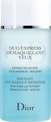 Dior Duo Express Instant Eye Makeup Remover 125ml