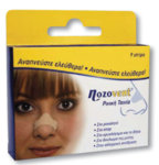 PharmaQ Nozovent Nasal Strips 9τμχ