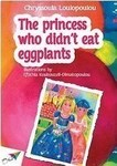 The Princess who didn't Eat Eggplants (e-book)