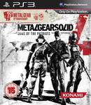 Metal Gear Solid 4: Guns of the Patriots (25th Anniversary Edition) PS3