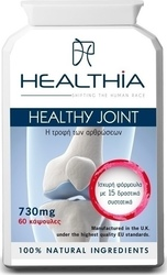 Healthia Healthy Joint 730mg 60 κάψουλες